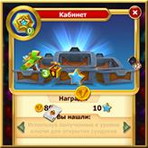 Скриншот к игре Камни времени
